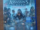Assassins Creed Синдикат на Playstation 4