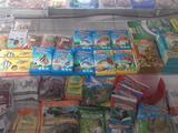 В продаже корма для животных, аквариумные рыбы и м